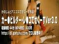 ガ○ダムカードビルダー「レイコ・ホリンジャー」のアニコスH第3弾!!